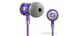 MONSTER IBEATS - PURPLE
