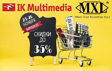 """Black Friday"" в Musicalive.ru"